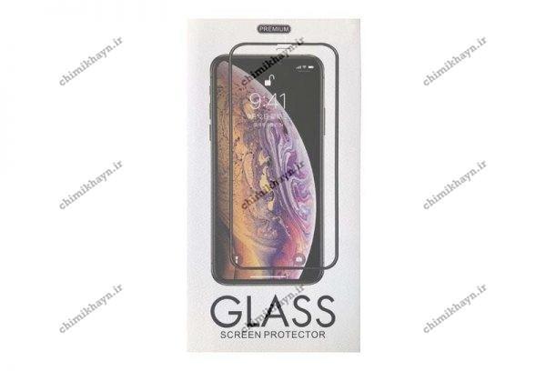 محافظ صفحه نمایش حریم شخصی برای گوشی آیفون ۷