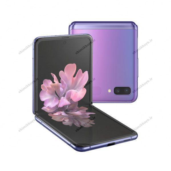 گوشی موبایل سامسونگ Z Flip در سایت چی میخواین