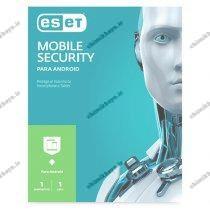 آنتی ویروس نود 32 موبایل مدل 6 ESET Mobile Security