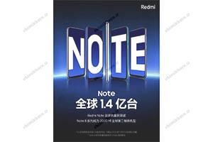 فروش سری ردمی نوت شیائومی به ۱۴۰ میلیون دستگاه رسید